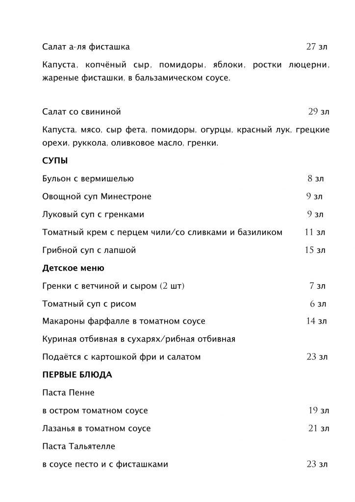 karta_w_języku_rosyjskim-2