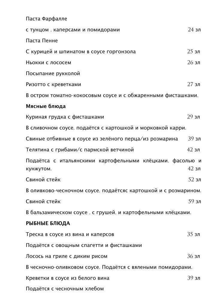karta_w_języku_rosyjskim-3